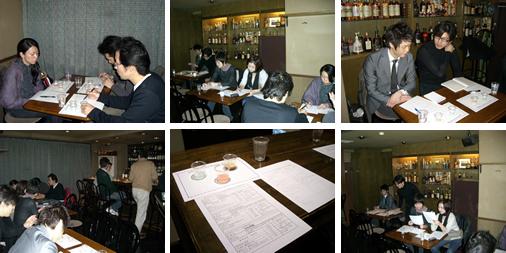 PBO千葉県支部:カクテルフェスティバル2010 味覚考察セミナー