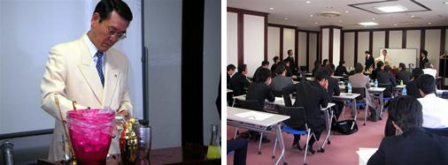 上田和男氏(エグゼクティブスペシャリスト・銀座テンダー)によるカクテルセミナー