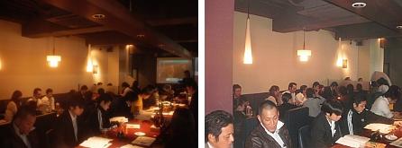 沖縄エリア:スキルアップセミナー「葉巻の基礎知識」
