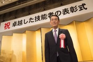 上田さん現代の名工受賞